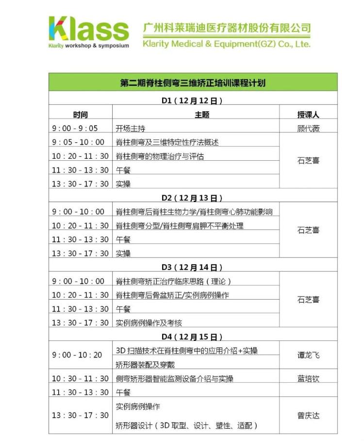 weixintupian_20201102155951.jpg